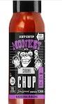 Private Label Service / SAUKI CHUP