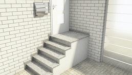 Außentreppe Granit ab 449 €