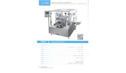 automatische Beutelpackmaschine YL-10SZ