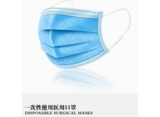 medizinische OP Maske