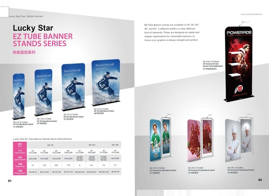 Lucky Star EZ TUBE BANNER STANDS SERIES