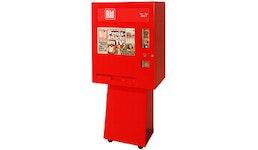 "Zeitschriftenautomat Modell ""electronic 854"""