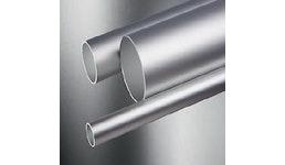 Aluminium-Walzenrohre