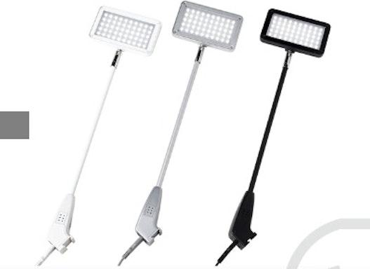 LED Lampe 50