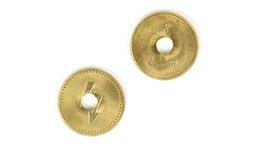 NZR Wertmarken Waschmarken für Münzzeitzähler, Münzzähler