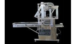Verpackungsmaschine - LH350-Horizontale Schlauchbeutelmaschine, Beutelbreite 25 - 150mm/250mm - Lauper
