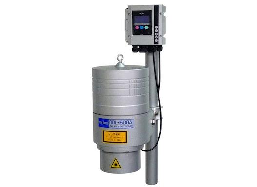 ODL-1600 Öl-Alarmanlage