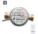 Wasserzähler WZ-M
